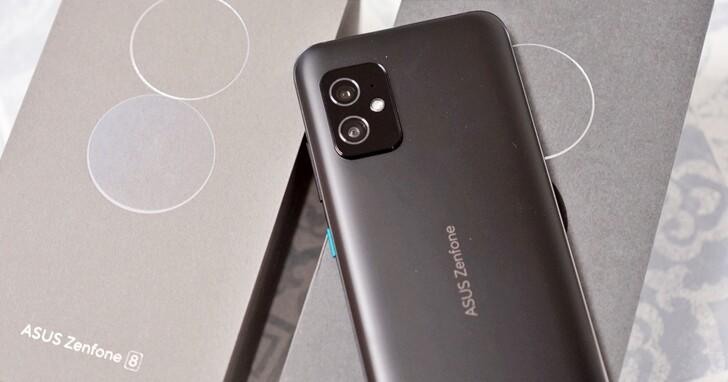 單手就能掌握的小旗艦,華碩 Zenfone 8 開箱分享