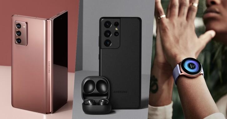三星 618 購物將開跑,Galaxy A52 5G+Galaxy Buds+ 限定13,275 元!平板、電視、手錶 7 折起