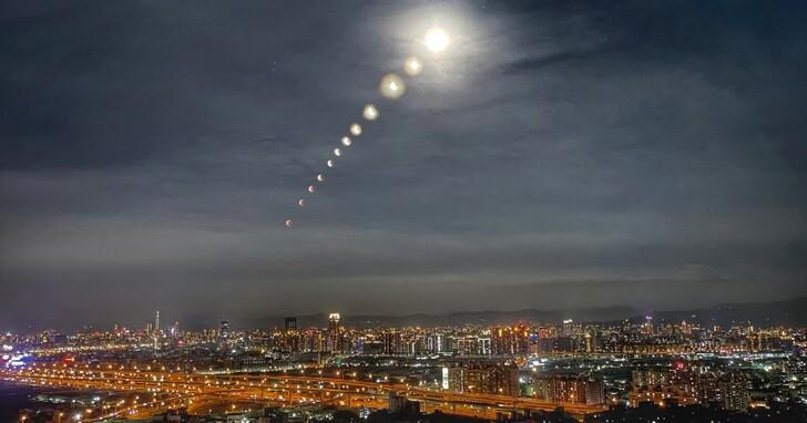 昨晚的月全食你看到了嗎?攝影師施信鋒分享 iPhone 12 Pro 月全食軌跡拍攝技巧