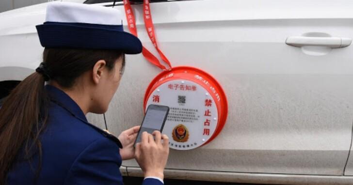 這不是臉盆,而是中國交警的「電子罰單」