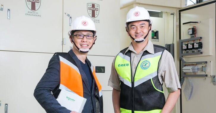 以諾工程顧問與施耐德電機,共創台灣首座斜槓經營的太陽能電廠