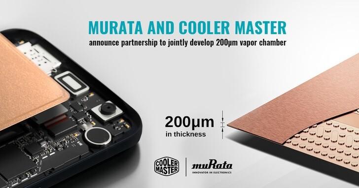 日本村田製作所與訊凱國際合作 開發全球最薄200微米電子元件散熱器