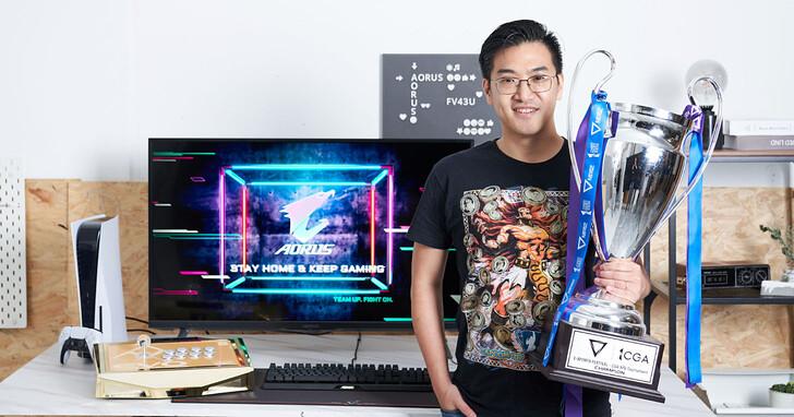 AORUS FV43U 電競螢幕評測:格鬥遊戲職業選手 GamerBee 重磅推薦,解放次世代主機 4K 120Hz 頂尖遊戲效能