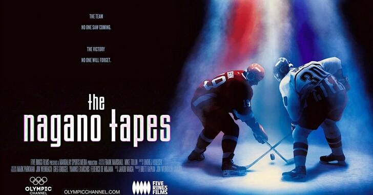 這個喜歡福音戰士的捷克導演,拍出了一部被網友譽為「屌炸天」級的奧運紀錄片