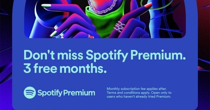 Spotify 釋出新優惠,免費收聽用戶可享三個月 Premium 服務