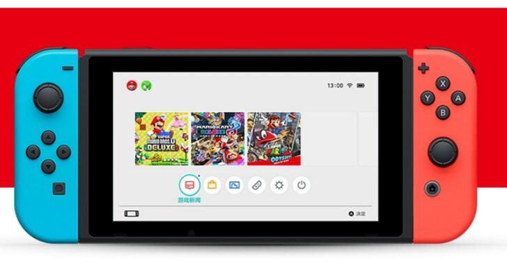 等了四年, Switch 新主機真的要來了!Switch Pro 短暫現身,底座變大、輸出畫質更好