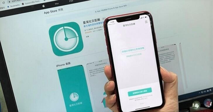 台灣社交距離App上傳率僅0.5%,網友喊已刪?負責人:現在刪除就失去了自己的寶貴紀錄