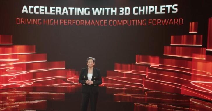 【COMPUTEX 2021 】AMD又要起飛了,Lisa Su於Computex CEO Keynote演說中發表3DV Cache快取封裝技術