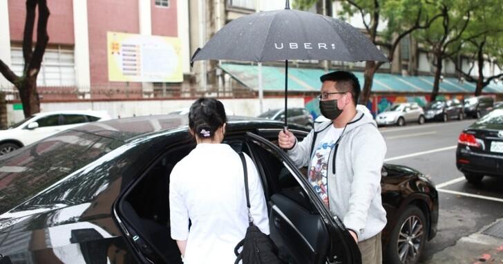Uber / Uber Eats 六月份優惠來囉:優步挺醫護、優食挺醫護 7 折優惠