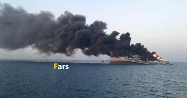 伊朗最大戰艦起火沉沒海灣,同日首都煉油廠失火官方表示純屬巧合