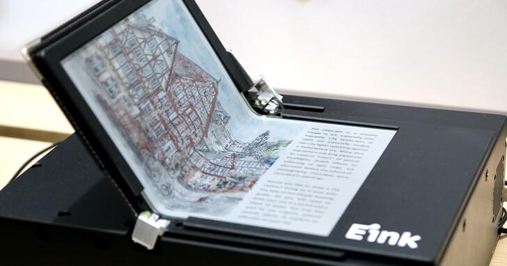 彩色電子紙來了!除了電子書閱讀器外,在物聯網的應用場景更廣泛