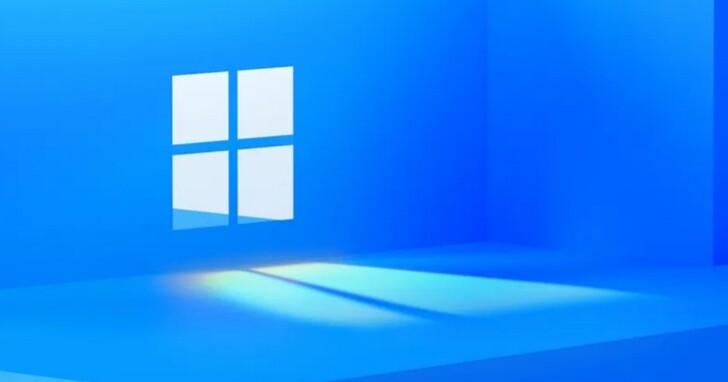微軟預告將要公布下一代Windows作業系統,「Windows 11」要來了嗎?
