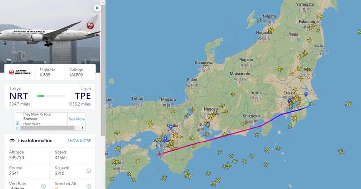 日本送來的疫苗現在飛到哪?上Planefinder 即時掌握航班動態