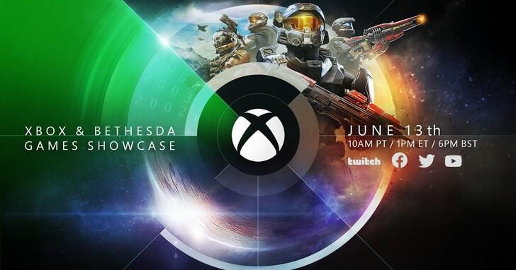 微軟發表台灣限定 Xbox Series X《緋紅結繫》限量同捆組,預告 E3 將與 Bethesda 共同發表全新遊戲陣容
