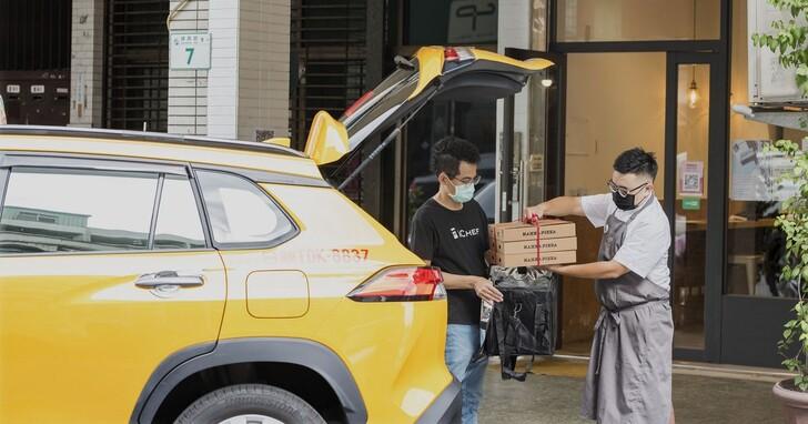 iCHEF加入高雄市政府「好家載計畫」,讓餐廳能被Google得到