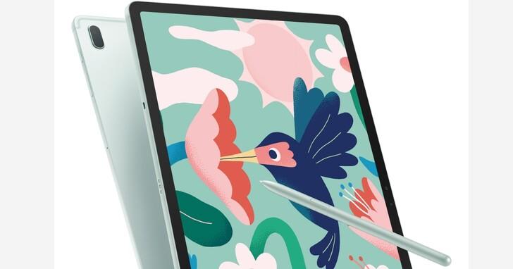 三星雙平板齊發!Galaxy Tab S7 FE售價 19,900 元、Tab A7 Lite 平板售價 5,490 元