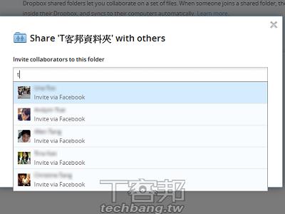 Dropbox 整合 Facebook,3步驟和 FB 朋友共享資料夾