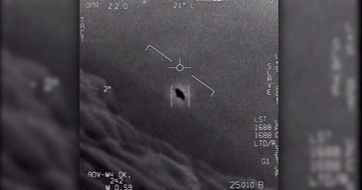 NASA 新任局長:美軍看到的 UFO 是什麼我也無法解釋