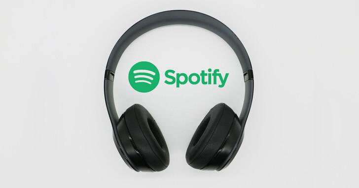 演算法真的了解你嗎?Spotify告訴你如何如何「馴服」演算法