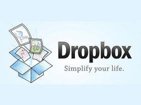 Dropbox 雲端空間 23GB 免費取得?T客邦謠言測試