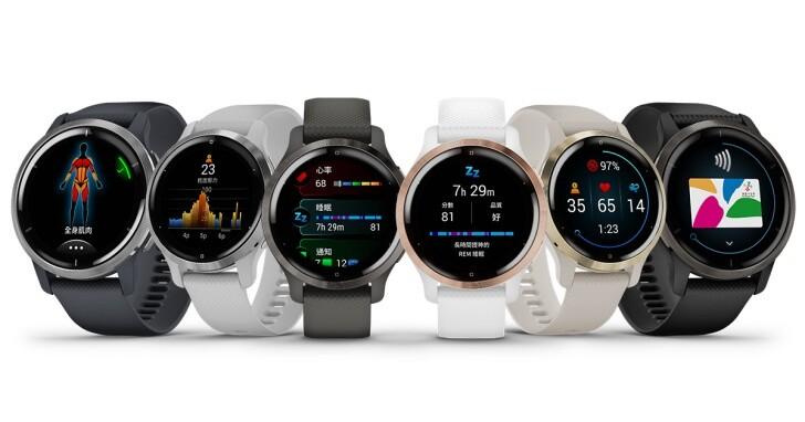 Garmin VENU 2 GPS 智慧腕錶來了!GPS+血氧偵測、首推即時健康快報,售價13,990元
