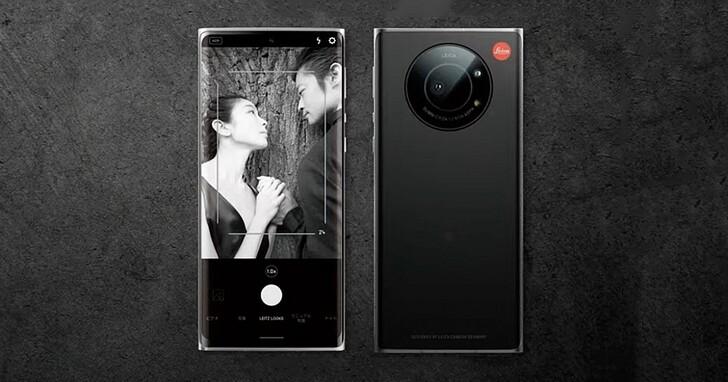 正港徠卡可樂標!Leitz Phone 1 手機現身、規格似 Sharp Aquos R6 翻版、售價台幣約47300元