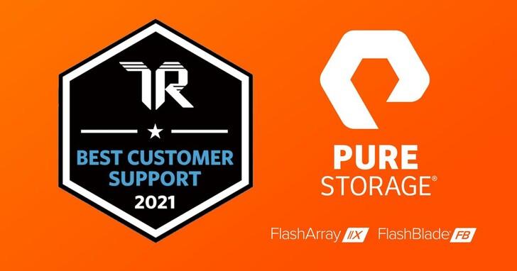 Pure Storage連續二年蟬聯企業快閃陣列儲存與物件式儲存類別領導者