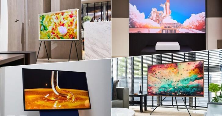客製你的居家影音美學,Samsung Lifestyle TV 設計生活系列電視全新登場