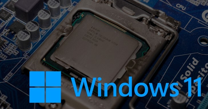 Windows 11效能實測,不正經測試看看老電腦是否跑得動