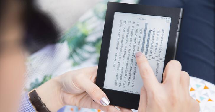【限時團購優惠】mooInk S 在手,閱讀世界隨處召喚