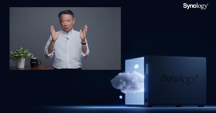 Synology 正式推出 DSM 7.0、發布四項全新 C2 公有雲服務,預計今年在台建立資料中心