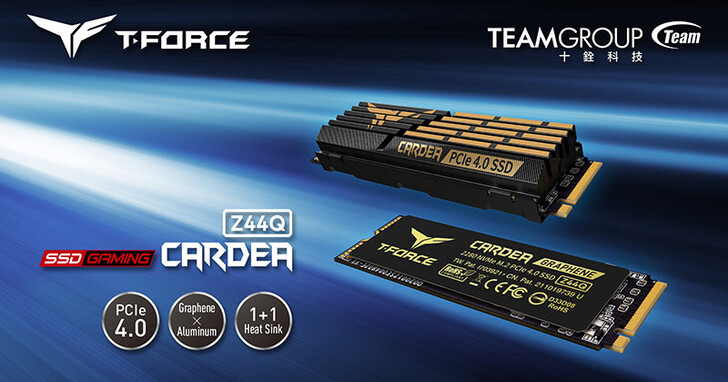 十銓科技推出高速大容量T-FORCE CARDEA Z44Q PCIe4.0固態硬碟 散熱雙組合強悍推出 開創TB級M.2新時代