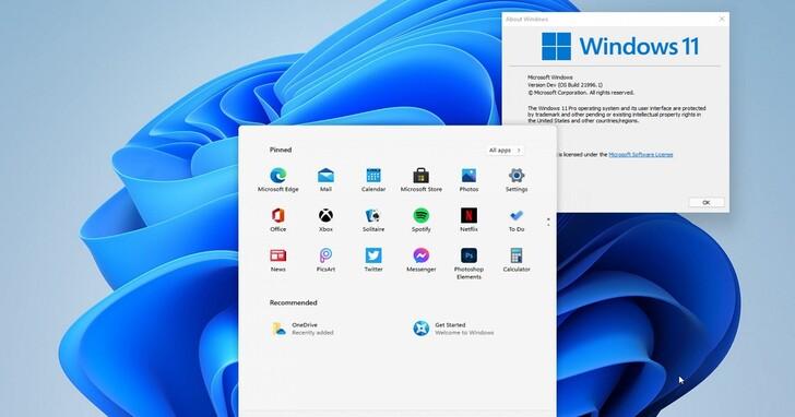 效能跑分結果顯示,Windows 11 似乎為 Intel 大小核 CPU 做好了準備