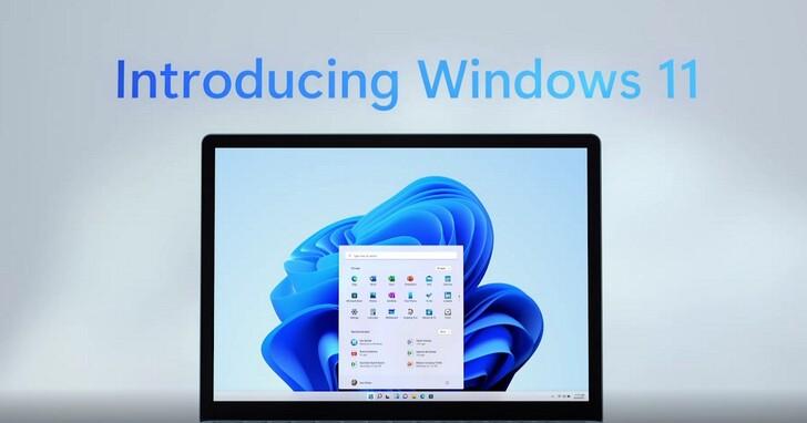 Windows 11正式發表!介面大革新、全新軟體商店、更好的性能以及遊戲功能
