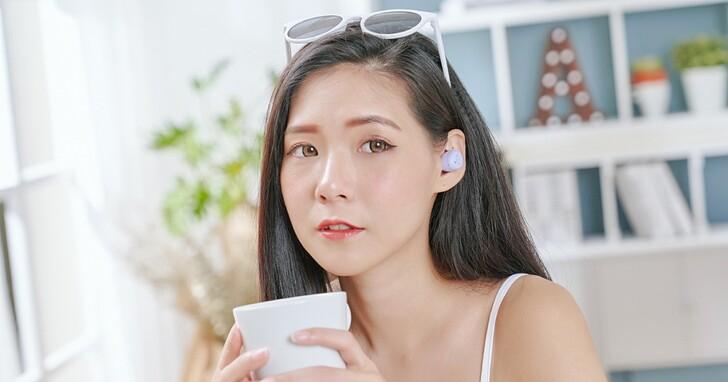 入門級行動美聲代表!Yamaha TW-E3B 真無線耳機試聽:小巧靈活、音質細緻的平價選擇
