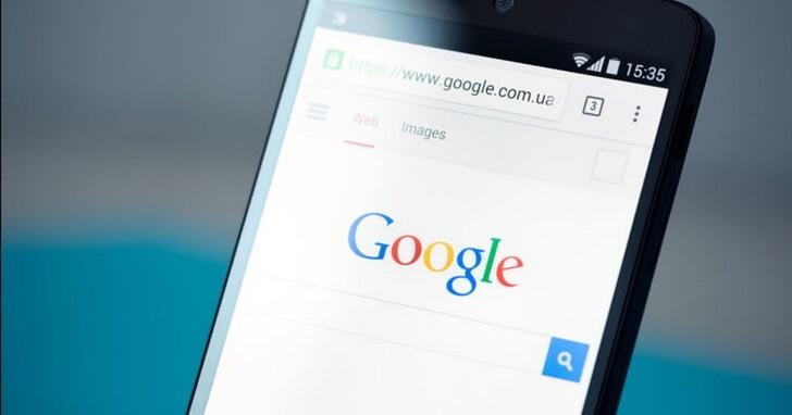 Chrome瀏覽器的「強化防護」安全功能你用過嗎?免擔心家人亂點網頁