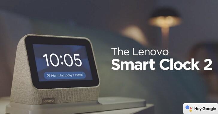 Lenovo 發布 Smart Clock 2 智慧時鐘,同步推出 Qi 無線充電座、兩者組合售價約台幣3000元