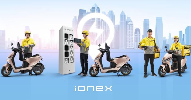 台灣大車隊與光陽異業結盟 打造世界級科技物流