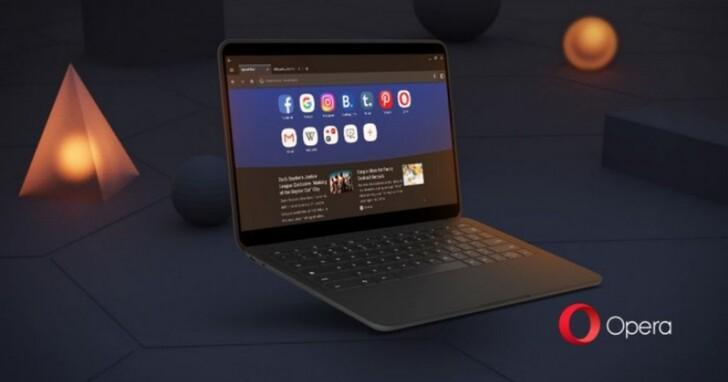Chromebook終於有新的瀏覽器啦!Opera瀏覽器上線、內建免費VPN