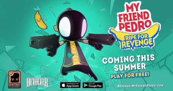 《我的朋友佩德羅:蕉仇必報》將於8/5登上手機雙平台