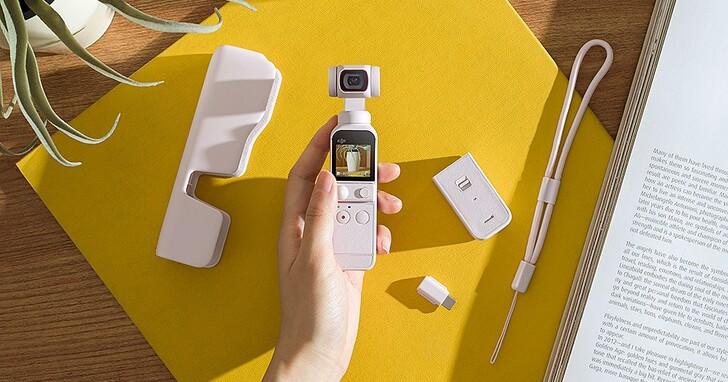 白色更搶眼,DJI 推出 Pocket 2 雲霧白限定套裝 售價 14,600 元