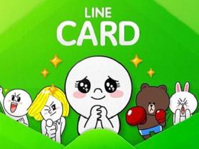 LINE 推電子賀卡,讓你用卡哇依圖文跟朋友聯繫感情