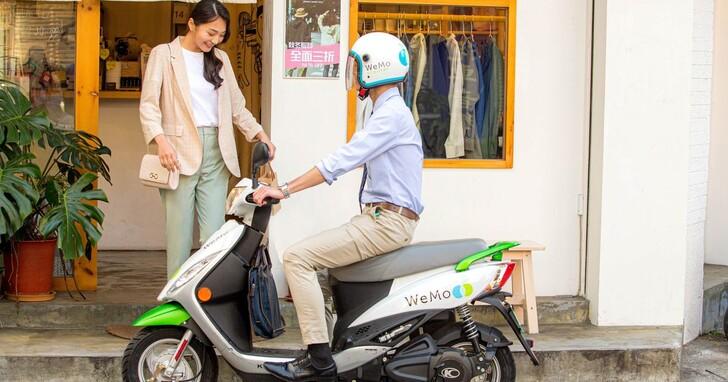 WeMo Scooter推出美食自取服務,結合App地圖先點餐再騎車