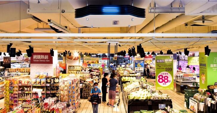 家樂福導入飛利浦UV-C消毒燈具,打造首家24小時紫外燈滅菌賣場