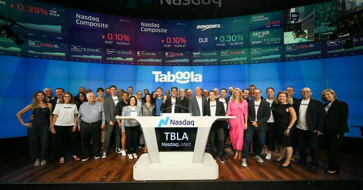 Taboola 開始在那斯達克進行交易,代碼為「TBLA」; 繼第一季強勁收益和提高全年的收入和利潤預期之後,公司成為對開放網路提供推薦服務的領導者