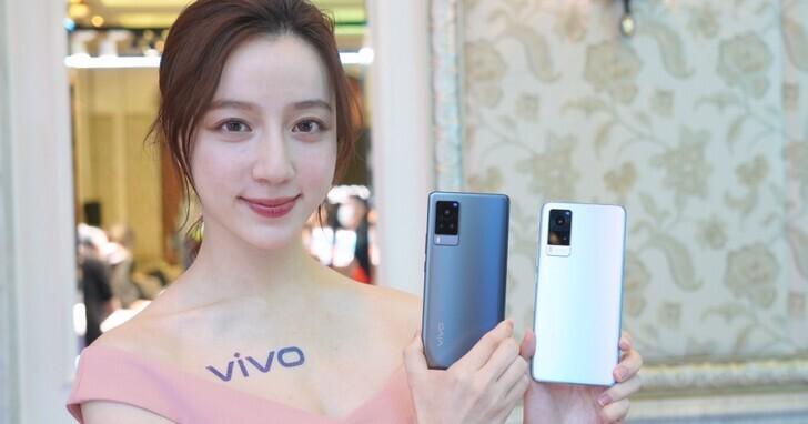 vivo 微解封手機優惠,買 X60、V21、Y72 加送周邊好禮