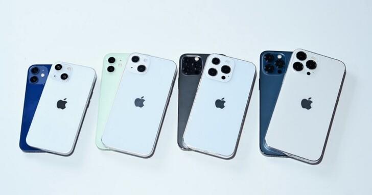 iPhone 13/Pro 要來了,蘋果9 月發佈會實際日期已經流出