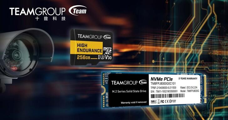 十銓科技發表8TB MP34Q M.2 PCIe SSD及HIGH ENDURANCE監控專用記憶卡 高效能大容量儲存類首選 堅強後盾為你增援