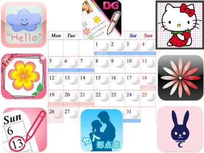 8款生理期記錄 App,經期提示、受孕警告、生理小常識一次告訴你!