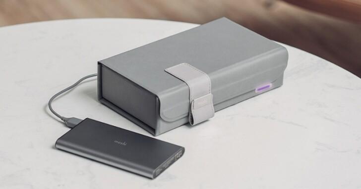 Moshi Deep Purple 網友體驗集錦:紫外線殺菌、4 分鐘滅菌、摺疊設計方便攜帶